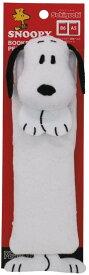 スヌーピー ブックバンドペンケース SNOOPY PEANUTS [ぬいぐるみ グッズ おもちゃ 雑貨 キッズ ベビー プレゼント セール sale 送料無料]