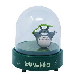 【最大2000円OFFクーポンあり】となりのトトロ マグネット回転人形オルゴール 大トトロ【送料無料 グッズ おもちゃ ゲーム 雑貨 ギフト プレゼント おすすめ マスコット かわいい おしゃれ】
