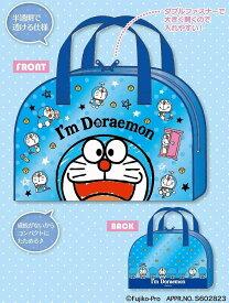 ドラえもん ボストンバッグ プールバッグ ビーチバッグ 水着バッグ I'm Doraemon W330×H235×D100mm [ぬいぐるみ グッズ おもちゃ 雑貨 キッズ ベビー プレゼント セール sale 送料無料]