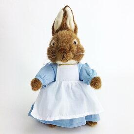 ミセスラビット ぬいぐるみ S ピーターラビット PETERRABBIT うさぎ ウサギ[ぬいぐるみ グッズ おもちゃ 雑貨 キッズ ベビー プレゼント セール sale 送料無料]