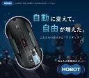自動窓拭き 窓掃除 ロボット HOBOT388 次回納期7月初旬