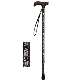 ウェルファン 夢ライフステッキ 柄杖伸縮型(スリムタイプ) 桜ブラック 高齢者