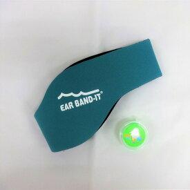 EAR BAND-IT 水泳用ヘッドバンド イヤーバンディット 緑 L Ear Band-it