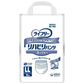 ユニ・チャーム 業務用 ライフリー リハビリパンツ スーパー 16枚×4袋 LL(90-125cm) ケース販売