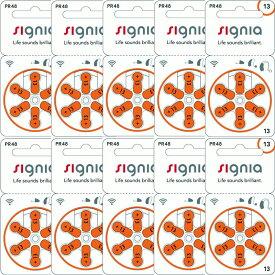 シバントス シグニア PR48(13) 補聴器用空気電池 オレンジ 10P PR48