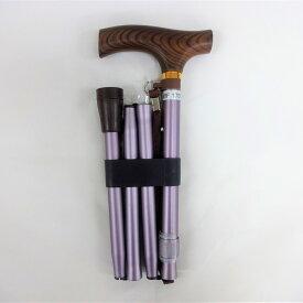 ウェルファン 夢ライフステッキ 折りたたみ伸縮杖 ロイヤルブラウン 全長78〜88cm 婦人用・女性用 高齢者