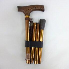 ウェルファン 夢ライフステッキ 折りたたみ伸縮杖 ブラウン 全長78〜88cm 婦人用・女性用 高齢者