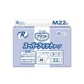 大王製紙 アテント Rケア スーパーフィットテープ 22枚 業務用 M