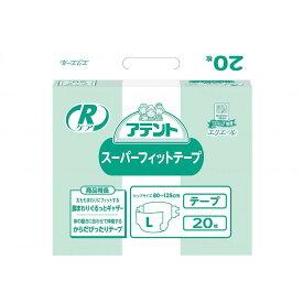 大王製紙 アテント Rケア スーパーフィットテープ 20枚×3袋 業務用 L ケース販売