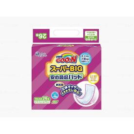 大王製紙 グーン(GOO.N) スーパーBIG 安心吸収パッド 男女共用 26枚×6袋 ケース販売