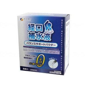 ファイン イオンドリンク経口補水液パウダー 10包 6.5g