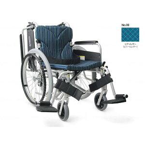 カワムラサイクル 簡易モジュール自走用 低床タイプ 車いす シアンレザー 座幅42cm KA820-42B-LO