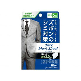 日本製紙クレシア ポイズ メンズシート 微量用 12枚×24袋 ケース販売 88022