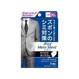 日本製紙クレシア ポイズ メンズシート 少量用 11枚×24袋 ケース販売 88023