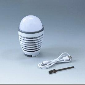 富士パックス LEDライト付 電撃殺虫器 モスキライト