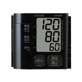 シチズン・システムズ 手首式血圧計 ブラック CH-657F-BK