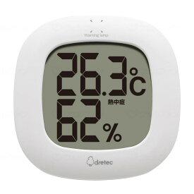 ドリテック デジタル温湿度計「ルミール」 ホワイト O-295WT