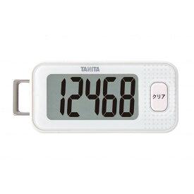 タニタ 3Dセンサー搭載 歩数計 ホワイト FB-740