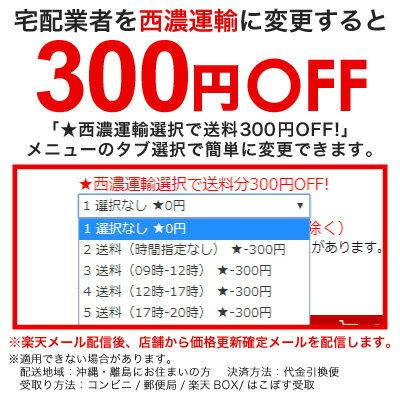 メニコンO2ケアオーツーケア120ml×6本+プロテオフ5.5mlセット【ハード用】ksapo【RCP】【P01Jul16】