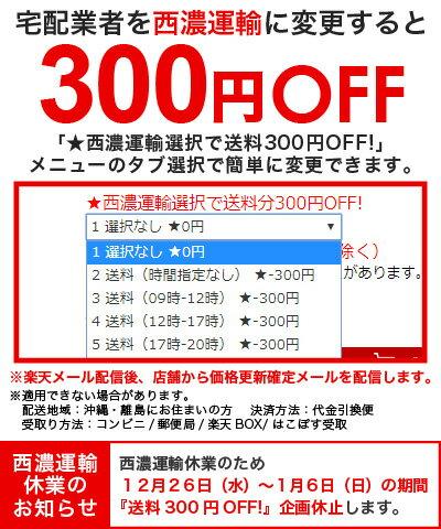 メニコンO2ケアオーツーケア240ml×6本セット【ハード用】ksapo【RCP】【P01Jul16】