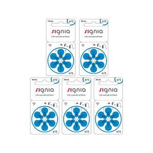 【ネコポス便なら送料無料】シグニア 補聴器用空気電池PR44(675) 5パックセット(30粒入り)