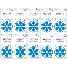 【ネコポス便なら送料無料】【SIEMENS】シーメンスシグニア 補聴器用空気電池PR44(675) 10パックセット(60粒入り)