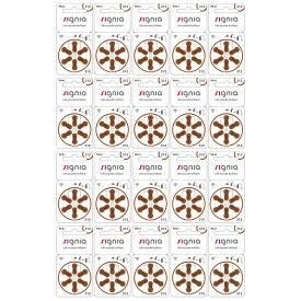 【ネコポス便なら送料無料】【SIEMENS】シーメンスシグニア 補聴器用空気電池PR41(312) 20パックセット(120粒)