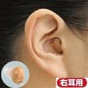 【送料無料】【専用電池プレゼント!】補聴器メーカーシグニア補聴器取扱いの超小型耳穴型デジタル補聴器 デジミミ3…