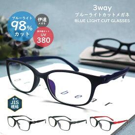 《ブルーライトカット メガネ おしゃれ》JIS検査済み PCメガネ スクエア型 カット率約98% UV380 全4カラー 【PC スマホ レディース メンズ 大人 度なし パソコン 眼鏡 めがね】