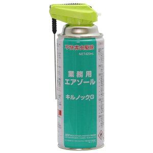 キルノックG 420ml アリやキクイムシなど汎用性の高い業務用殺虫剤