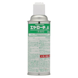エヤローチA 420ml ゴキブリ駆除 業務用スプレー殺虫剤 トコジラミ ゴキブリなど