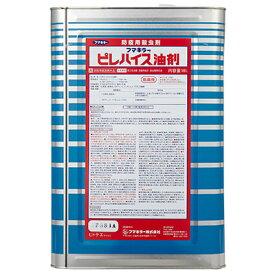 フマキラー ピレハイス油剤 18L ハエ 蚊 ゴキブリ 殺虫剤