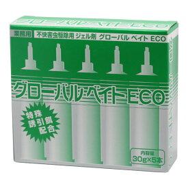グローバルベイトエコ 30g×5本/ケース 不快害虫用ベイトタイプ殺虫剤
