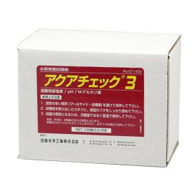 【ケース販売】アクアチェック3 100枚入×6本セット プール用水質試験紙
