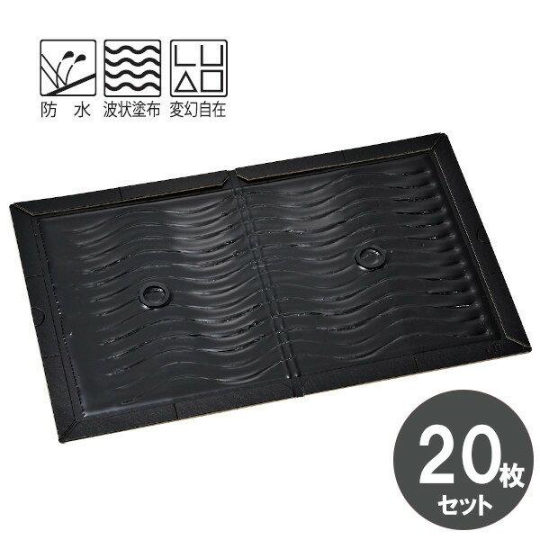 プロボードL99両面黒 25枚セット 防水タイプ ネズミ用粘着板