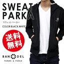 Ban-sweatparka1