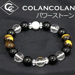 コランコラン パワーストーン ブレスレット ベーシックタイプ colancolan Power stone Bracelet/マイナスイオンの健康アクセサリー+パワーストーンで運気アップ/メンズ/レディース/おしゃれ/水晶,