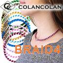 【ポイント10倍】コランコラン 四つ編み ネックレス colancolan necklace/コランコラン ミサンガ風ネックレス