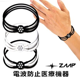 ZAAP ザップ プレミアムブレスレット 電磁波防止 医療機器 PREMIUM NECKLACE 丸山式ブラックアイ 武尊選手愛用