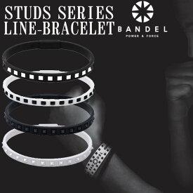 バンデル スタッズライン ブレスレット BANDEL studsline bracelet