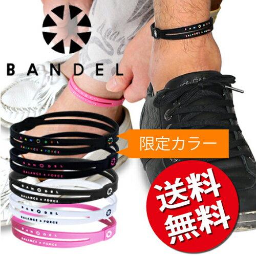 バンデル アンクレット BANDEL anklet/バンデル おしゃれアンクレット/アンクレット メンズ/アンクレット レディース/men'S/ladies
