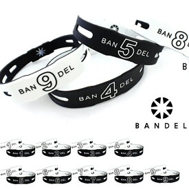 【送料無料】バンデル ナンバーブレスレット リバーシブル/BANDEL BRACELET/おしゃれブレスレット/ブレス/メンズ/レディース/バンデル/ブレスレット/夏/バンデル ブレスレット