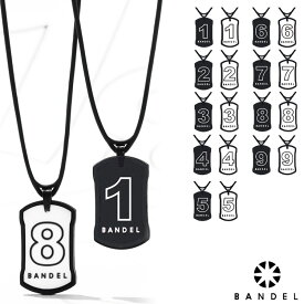 【送料無料】バンデル ナンバーネックレス リバーシブル/BANDEL/バンデル ネックレス/数字 ナンバーネックレス/メンズ/レディース/バンデル