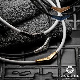 【送料無料】BANDEL バンデル チタン ラバー ネックレス titan rubber necklace おしゃれなスポーツネックレス sport necklace スポーツアクセサリー メンズ レディース ユニセックス