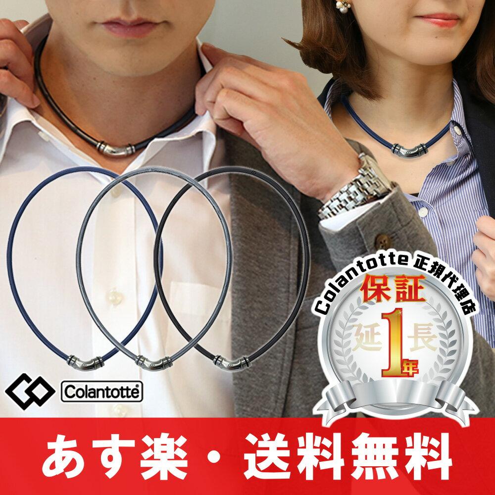 コラントッテ ネックレス クレストR colantotte necklace crest R r
