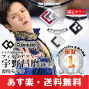 【ポイント10倍・送料無料】 コラントッテ TAO ネックレス AURA colantotte タオ 磁気ネックレス アウラ