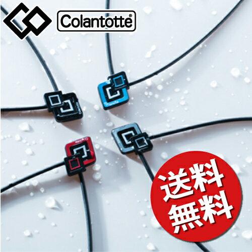 【送料無料】 コラントッテ ワックルネック AIR colantotte 磁気ネックレス エアー M,L