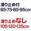 婴儿及儿童棉混合紧身衣固 BabyStory [日本制造的] (白色白色黑色黑色) (宝贝孩子紧身衣小孩紧身衣婴儿奶白色紧身衣黑色紧身衣脚鞋底防滑正式婚礼仪式入口 65-135 厘米婴儿衣服童装)