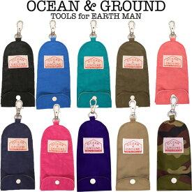 OCEAN & GROUND(オーシャン アンド グラウンド)キーケース GOOD DAY(通園 通学 入学準備 子供 キッズ こども)