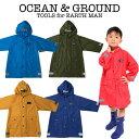 OCEAN & GROUND(オーシャン アンド グラウンド)Boy'sレインコート(オーシャン&グラウンド レインコート キッズ お…